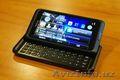 Nokia E7 (16GB) Blue Cell phone