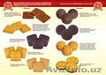 Продам Кондитерские изделия собственного  производства - Изображение #8, Объявление #1199805