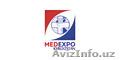 13-я международная специализированная выставка «Медицина».