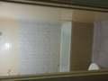 2 х комнатная кв на фр массиве с ремонтом без посредника