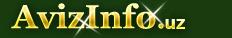 Бюро услуг в Фергане, предлагаю бюро услуг, ищу бюро услуг